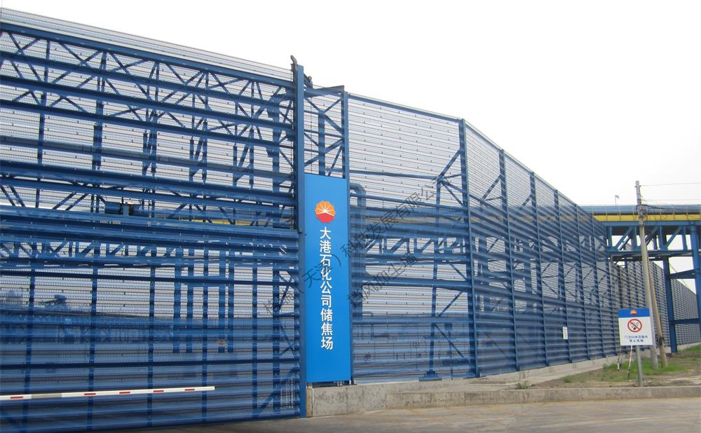 焦化厂防风抑尘网项目
