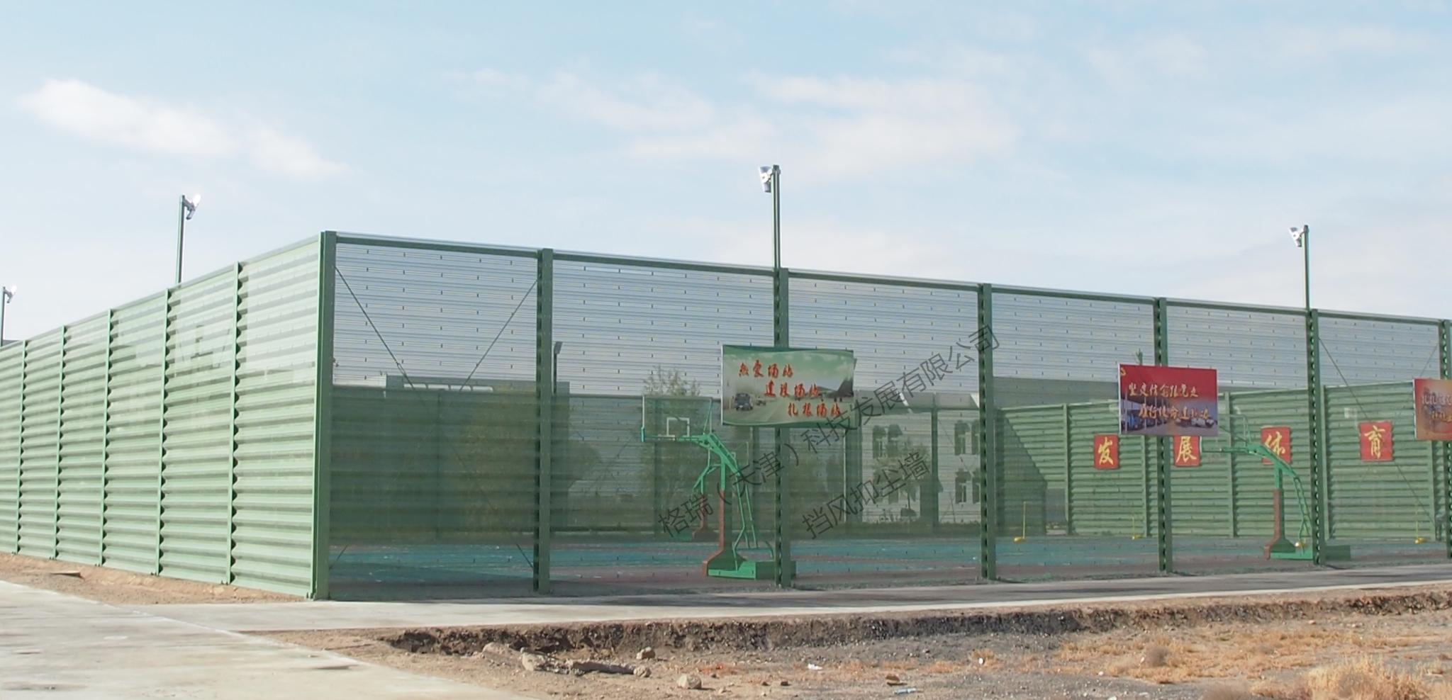 运动场防风抑尘网项目