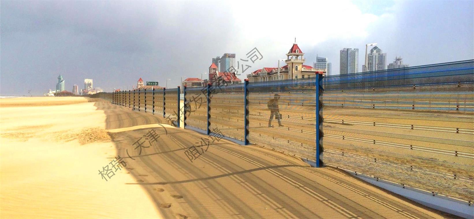 旅游景区阻沙墙