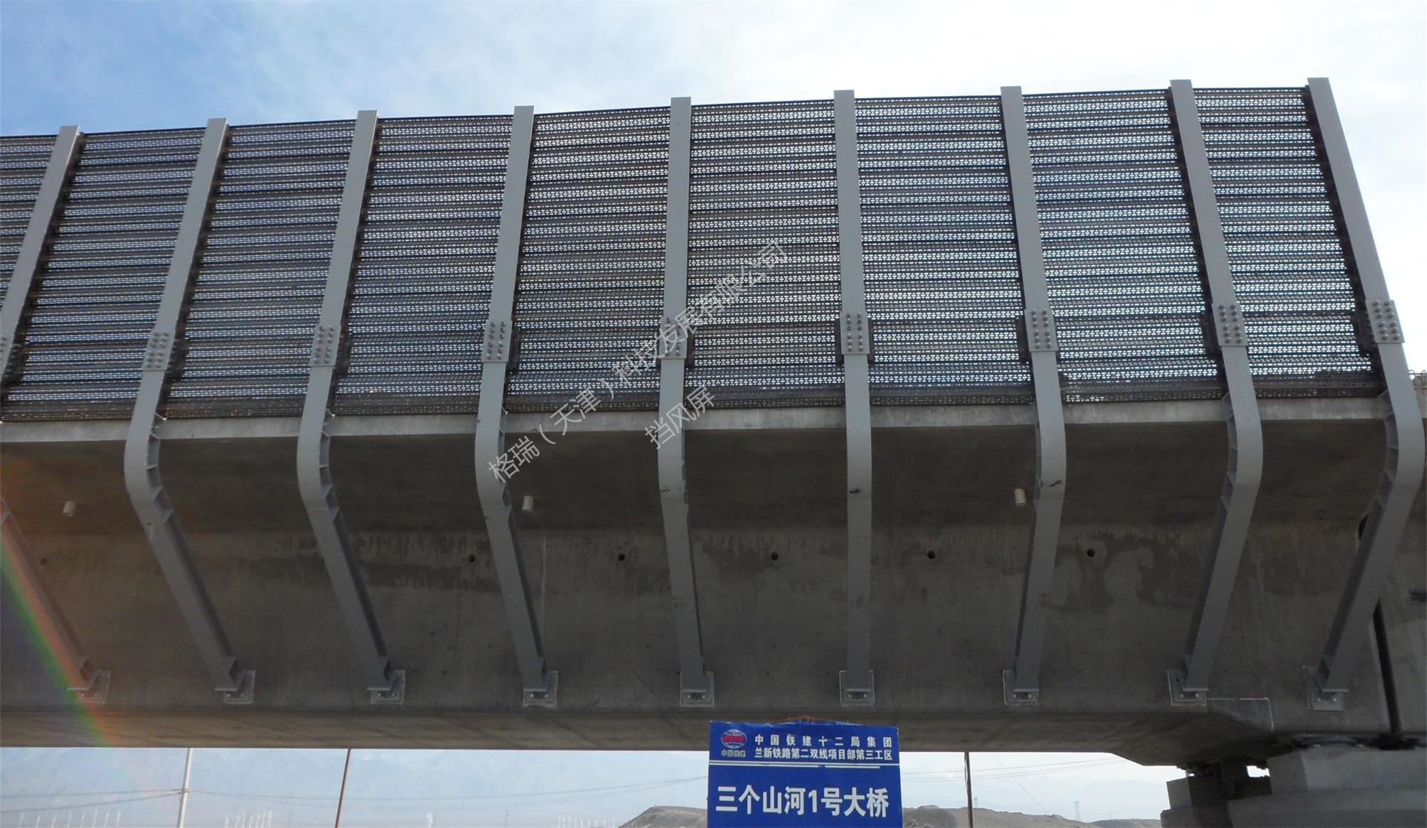 桥梁挡风屏