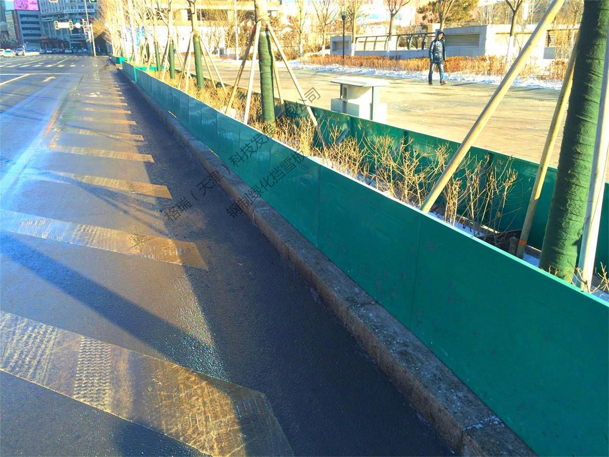 道路绿化带挡雪板